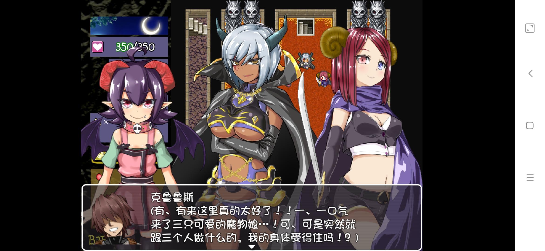 [日系]【PC/安卓】 魔界洞法蕾雅(侵犯魔物娘)